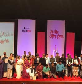 Winners of 2017 RedInk awards.
