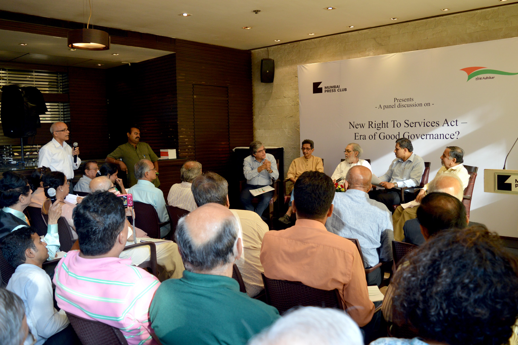 Press Club, Lok Adhikar call for public hearing on Good Governance Bill