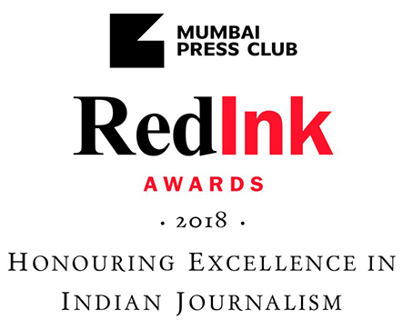 MUMBAI PRESS CLUB RedInk AWARDS FOR EXCELLENCE IN JOURNALISM – 2018