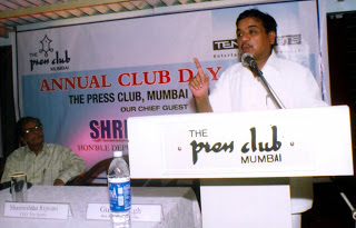 R R Patil, Always A Friend Of The Mumbai Press Club....
