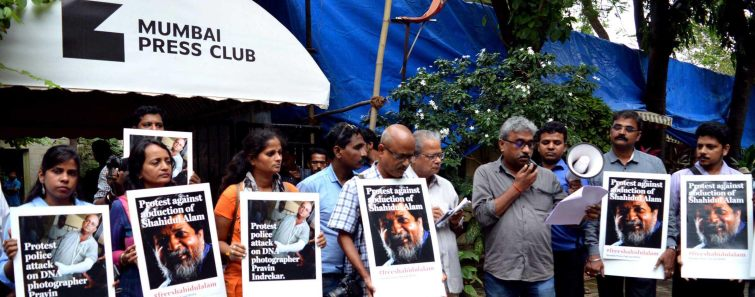 Protest meeting outside the Mumbai Press Club