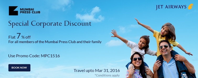 Jet Airways Offer